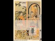 Israeli Japanese Art Postcard 1 of 6