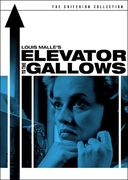 Louis Malle's To The Elevator Gallows (Jeanne Moreau)