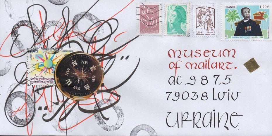 sent to Museum  of mailart- Ukraine