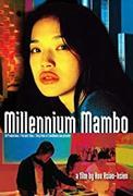 Millennium Mambo / Qianxi mànbo (2001)
