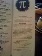 "St. Louis Restaurant ""Pi"""