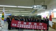 2012-05-12【台灣民政府】TCG參與【沖繩回歸40周年紀念大會】