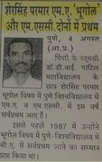 SWAAMEE APRTEMAANANDAA JEE TOPPED BOTH MSC AND MA STREAMS IN GEOGRAPHY IN 2003