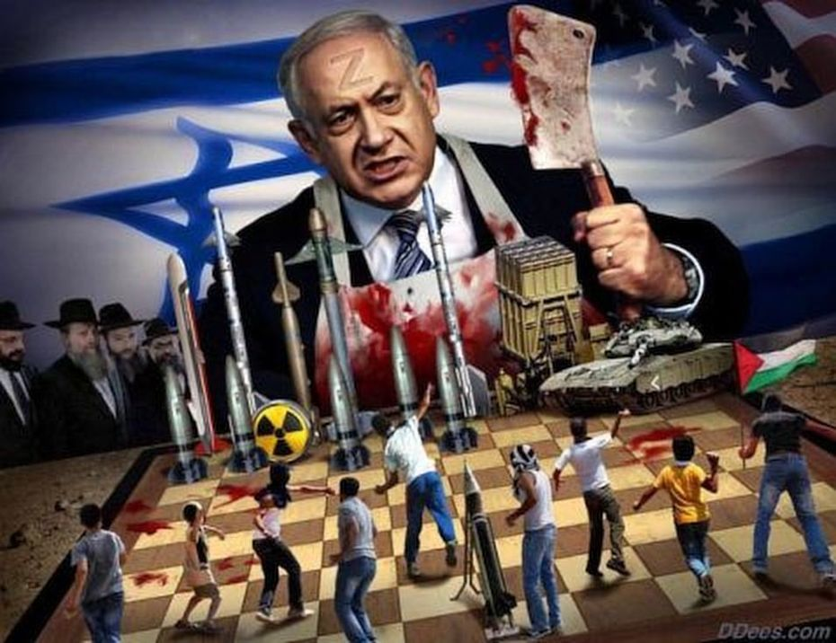 Netanyahu Chess Board