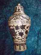 Ming wine ewer