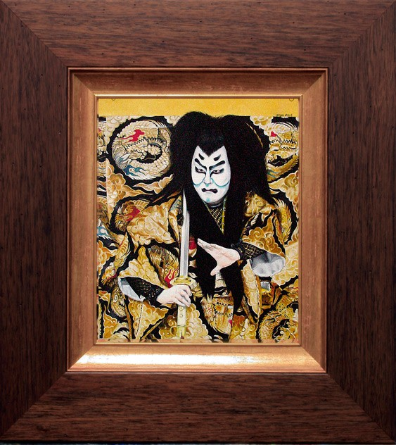 Kabuki Fire Dragon framed
