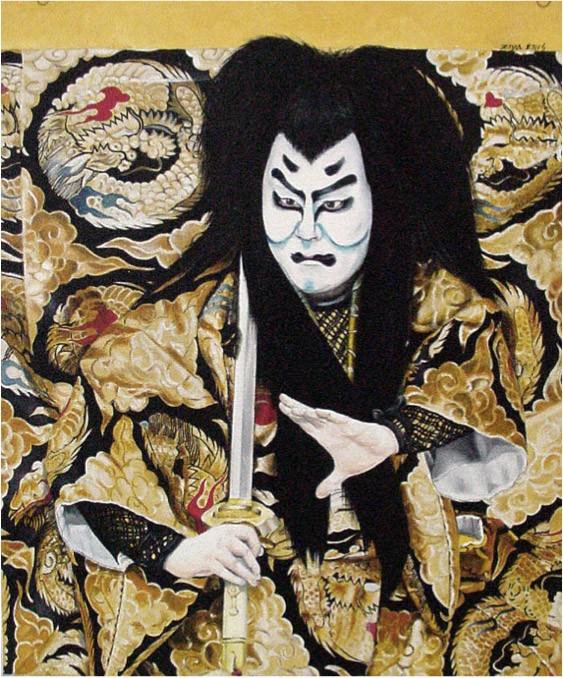 Kabuki Fire Dragon