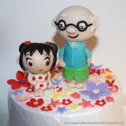 Kai-Lan & Yeye Cake Topper