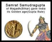 Samrat Samudragupta