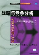 SCA Chinese Translation Tsinghua University Press