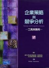 ChineseversionofSCA2007
