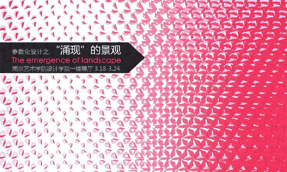 nanjing university of the arts 9