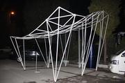 Mosala Pavilion