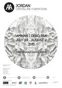 AA Jordan - Dead Sea