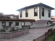 Prizren Museum City