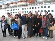 shore excursion group