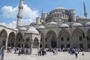 New Mosque courtyard (PIR)