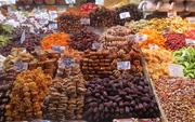 In Spice Market (PIR)