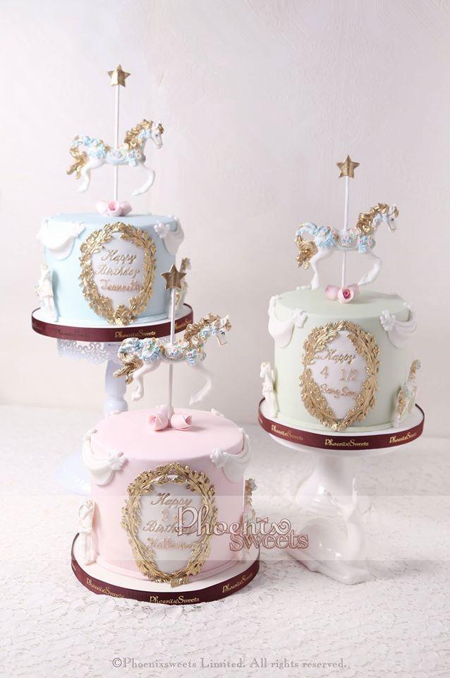 Phoenix Sweets - Carousel Theme Fondant Cake