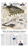 Jerusalem's Al Aqsa Mosque