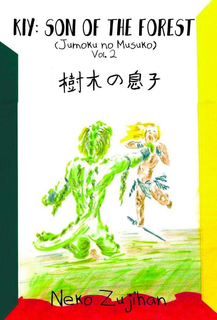 Volume2-Coverart