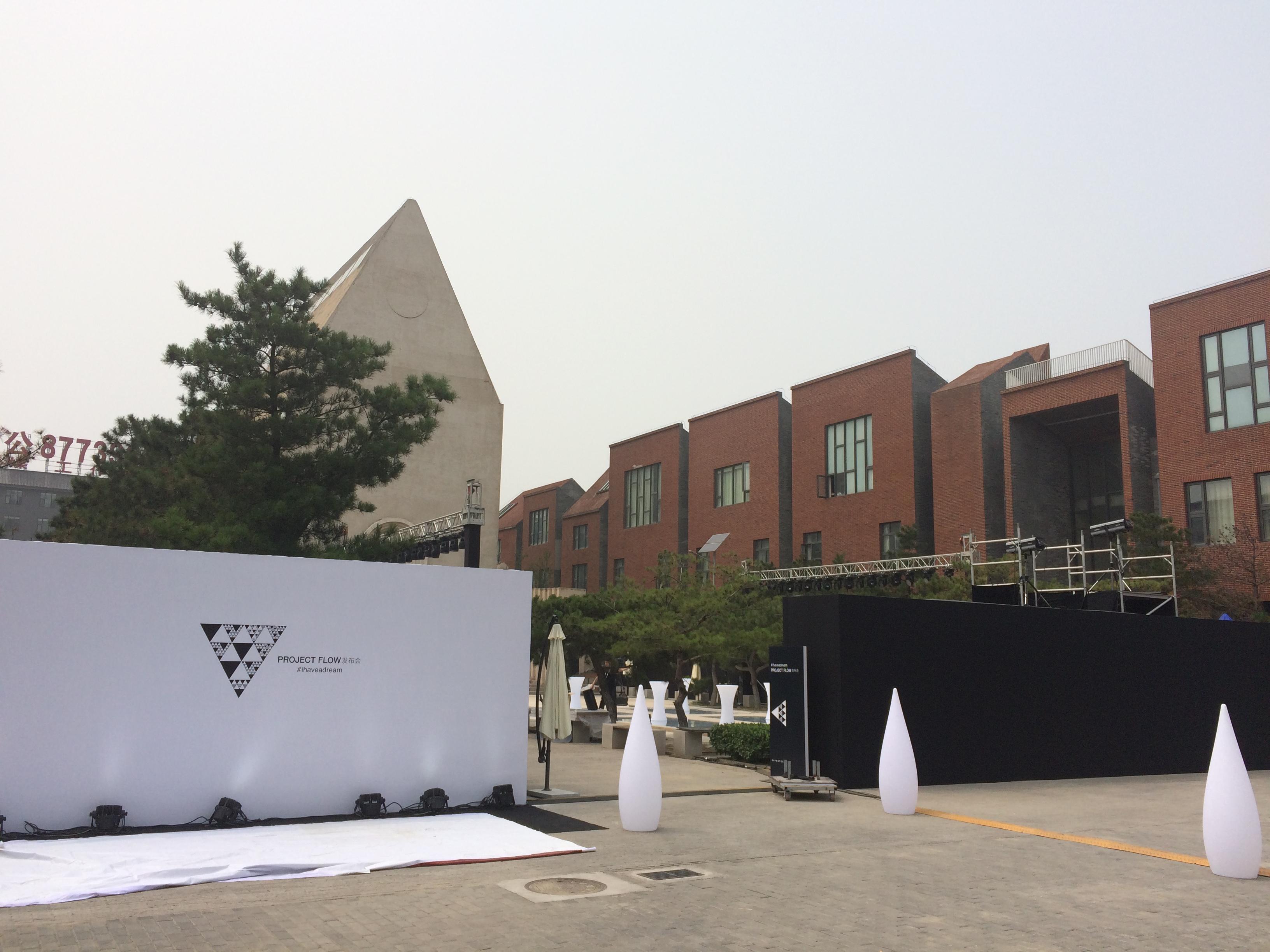 3D building shows in Beijing gaobeidian