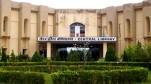 GURU GHASIDAS CENTRAL UNIVERSITY BILASPUR CHHATTISGARH