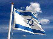 HOPE FOR ISRAEL