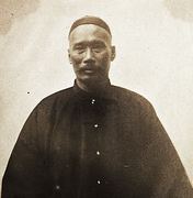 Photography: China and Taiwan 1840-60