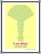 Pravasi Bihari
