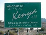 kenya-border-sign