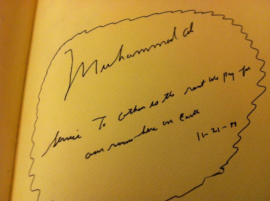 Muhammad Ali (1999)