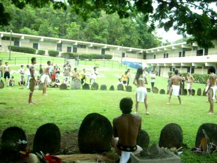 Primer Festival del BATU