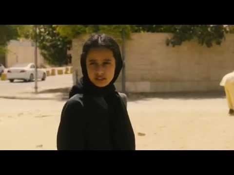 FILMEd: Saudi Arabia