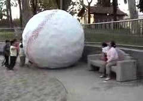 Giant baseball in Echo Park