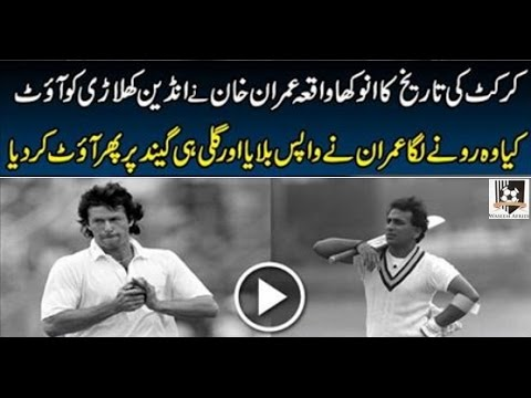 Indian Batsman crying – Imran Khan Greatness Give Him Another Chance