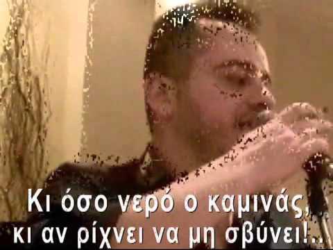 Φίλα με, ξαναφίλα με - ΒΕΖΥΡΑΚΗΣ ΝΙΚΟΣ