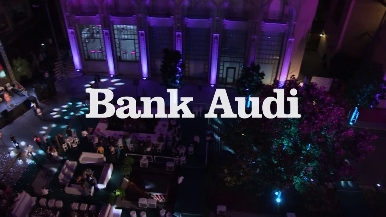 Bank Audi Emall 3D Mapping by different Angles