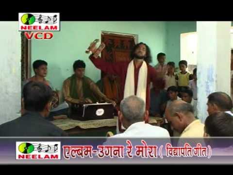 Vidyapati Geet - Are Baap Re Baap - Amod Jha