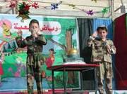 Nazi Palestinian Children - training to kill Jews