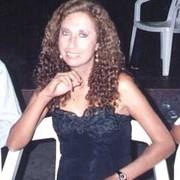 Victoria Valenzuela Arteaga
