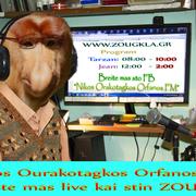 Ourak Kazampoumpou na gkagka