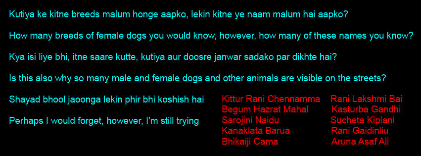 By Photo Congress || Paltu Janwar Ke Naam English Mein Aur