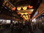 China's Lantern Festival