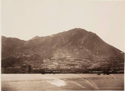 First Photographs of Hong Kong