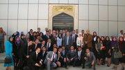 Dentistry College /Al Mustansiriya University