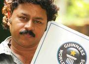 Guinness World Record Certificate GWR - 214619 India_FEET MOVIE  Dava