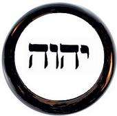 yahweh name