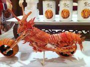 Lobster Bike??