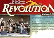 revolution magazine SKARD rock band - Check out SKARD music videos on YouTube
